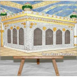Iran Islam Shia Mashhad Relief of Imam Reza Holy Shrine Hand-Painted 3D Polyresin Picture on Table