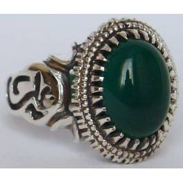 Iran Islam Shia Imam ALI Name on Rings Sides with Natural Chrysoprase Green Agate Aqeeq Sterling Silver 925 Ring