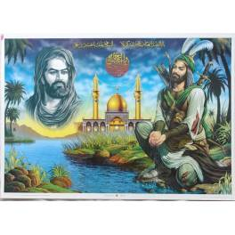 Islam Shia Thirsty Imam Abbas on Euphrates River Not Drinking Water Poster