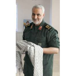 Iran General Soleymani Quds Force of the Revolutionary Guards ( IRG, IRGC ) Military Uniform with ALL the Badges & Rank