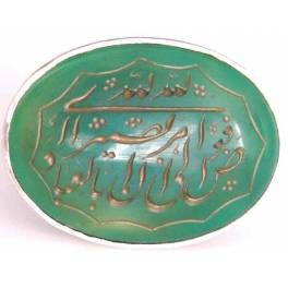 Islam Shia Quran I ENTRUST MY AFFAIR TO ALLAH Carved Natural Chrysoprase Agate Handmade Sterling Silver 925 Ring