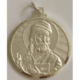 Islam Shia Prophet Muhammad & Imam Ali Images Hallow SOLID Sterling Silver 925 Necklace Pendant