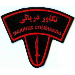 Iran Military Navy Iranian Marines Commandos Embroidered Patch