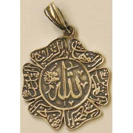 Iran Islam Shia Allah's Holy Names Sterling Silver 925 Necklace Pendant